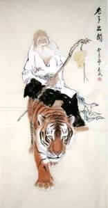 tigrisháton